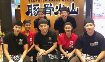 tonkotsukazan_shop_Siam-Center