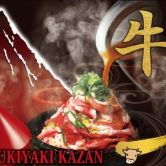 BEEF SUKIYAKI KAZAN
